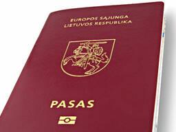 """Гражданство ЕС и карта литовца без знания языка. """"Под ключ"""""""
