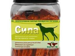 Green Qzin Лакомство для собак СИЛА (Сушеная куриная вырезка) (арт. TYZ 157147)