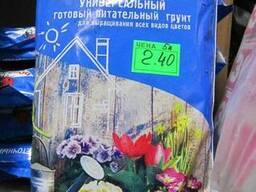 Грунт и субстрат для цветов