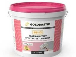 """Грунтовка """"Кварц-контакт"""" «Goldbastik BS 12» (розовая)"""