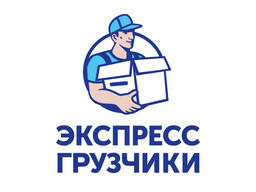 Грузчики в Минске. Погрузочно-разгрузочные работы.