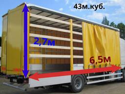 Грузоперевозка объемных грузов до 43 м. куб. (5,5тонн).