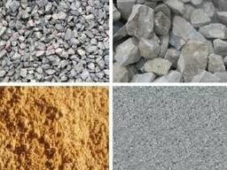 Грузоперевозки: гравий, гравий мытый, ПГС, песок речной