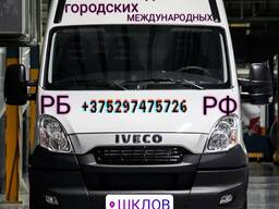 Грузоперевозки ИП Цымбаревич А. А
