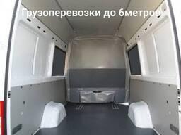 Грузоперевозки Минск-Могилев попутный груз