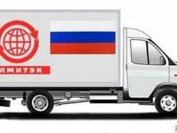 Грузоперевозки Москва- Минск, Беларусь. Еженедельно