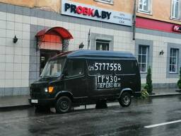 Грузоперевозки, НЕ дорого, по Витебску и обл.