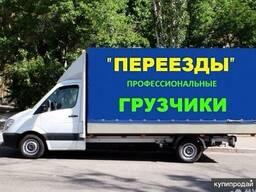 Грузоперевозки по Гродно и по всей Р. Б. !!!