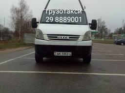 Грузоперевозки, грузотакси по Гродно и Республике недорого 295362441