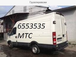 Грузоперевозки по Витебску и Витебской области