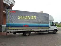 Грузоперевозки услуги грузчиков вывоз мусора в Витебске
