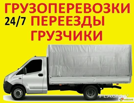Грузоперевозки грузчики, Жодино, Борисов, Смолевичи, Минск, РБ