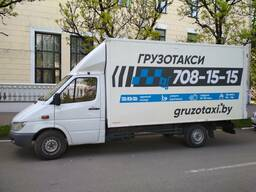 """Грузовое такси 708-15-15"" в Витебске и области. Грузчики"