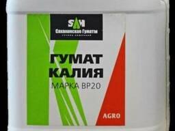 "Гумат Калия ""Сахалинский"" марка BP20"