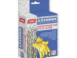"""Химические опыты 2 в 1 """"Style slime и Сказочный сад"""""""