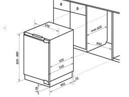 Холодильник встраиваемый однодверный Maunfeld