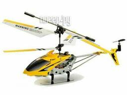 Вертолет Syma S-107G Yellow