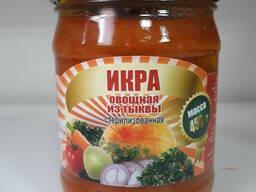 Икра овощная из тыквы 0.45л. /450гр.