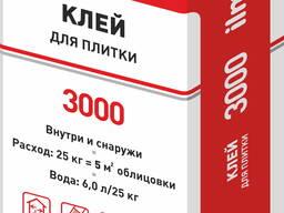 Илмакс ilmax 3000 (клей для плитки)