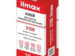 Илмакс ilmax 3100 (клей для плитки повышенной фиксации)