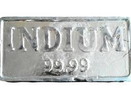 Индий в чушке | металлический индий марки ИнОО ГОСТ 10297-94