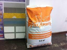 """Инновационный продукт! Теплоизоляционная штукатурка """"Аксамит"""