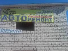 ИП Баранов АВ