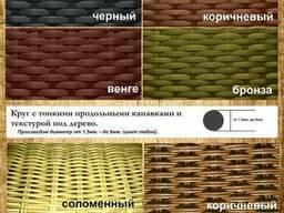 Искусственный ротанг (полиротанг) для плетения мебели.