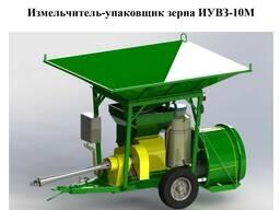 ИУВЗ-10М Измельчитель-упаковщик влажного зерна
