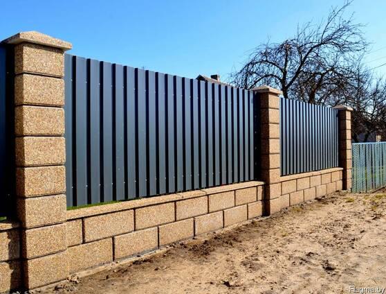 Забор из мытого бетона купить бетон м200 в15 купить