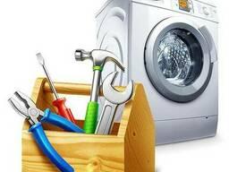 Качественный ремонт стиральных машин в Гомеле и области.