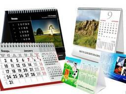 Календари 2019, изготовление фирменных календарей 2019