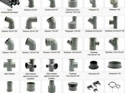 Канализационные трубы ПВХ и комплектущие