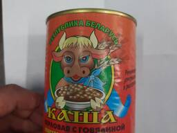 Каша перловая с говядиной Жлобинский комбинат