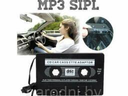 Кассетный адаптер MP3