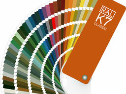 Каталог цветов RAL K7 Классик (редакция 2021)