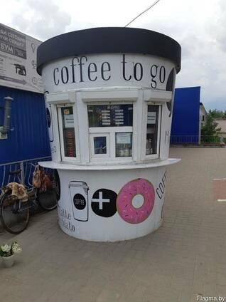 Киоск в форме кофе-стакана