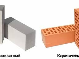 Кирпич силикатный, керамический