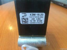 Клапан электромагнитный КЭМ 16-20 650-3570012