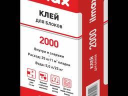 Клей для блоков (2000)