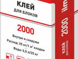 Клей для блоков Илмакс в Бобруйске