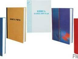 Книги канцелярские, книги учета в ассортименте