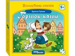 """Книжка-игрушка """"Горшок каши"""" """"Волшебные сказки"""""""