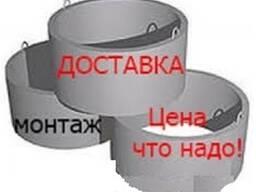Кольца канализационные 1м,1.5м, 2м