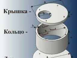 Кольцо канализационное железобетонное КСф10-9 с замками