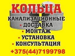 Колодцы/Копка/Канализации/Шамбо/Погреба/Траншеи/Ямы/Септики!