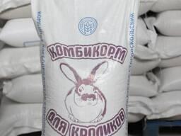 Комбикорм дёшево несушки, перепелов, кролики, свиной