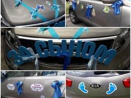Комбинированное украшение авто на Выписку мальчика