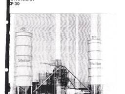 Компактная бетоносмесительная установка Штеттер СР30