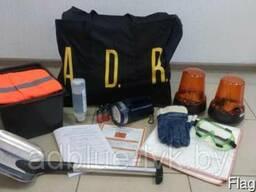 Комплект ADR 9 класса опасности(стандартной комплектации)